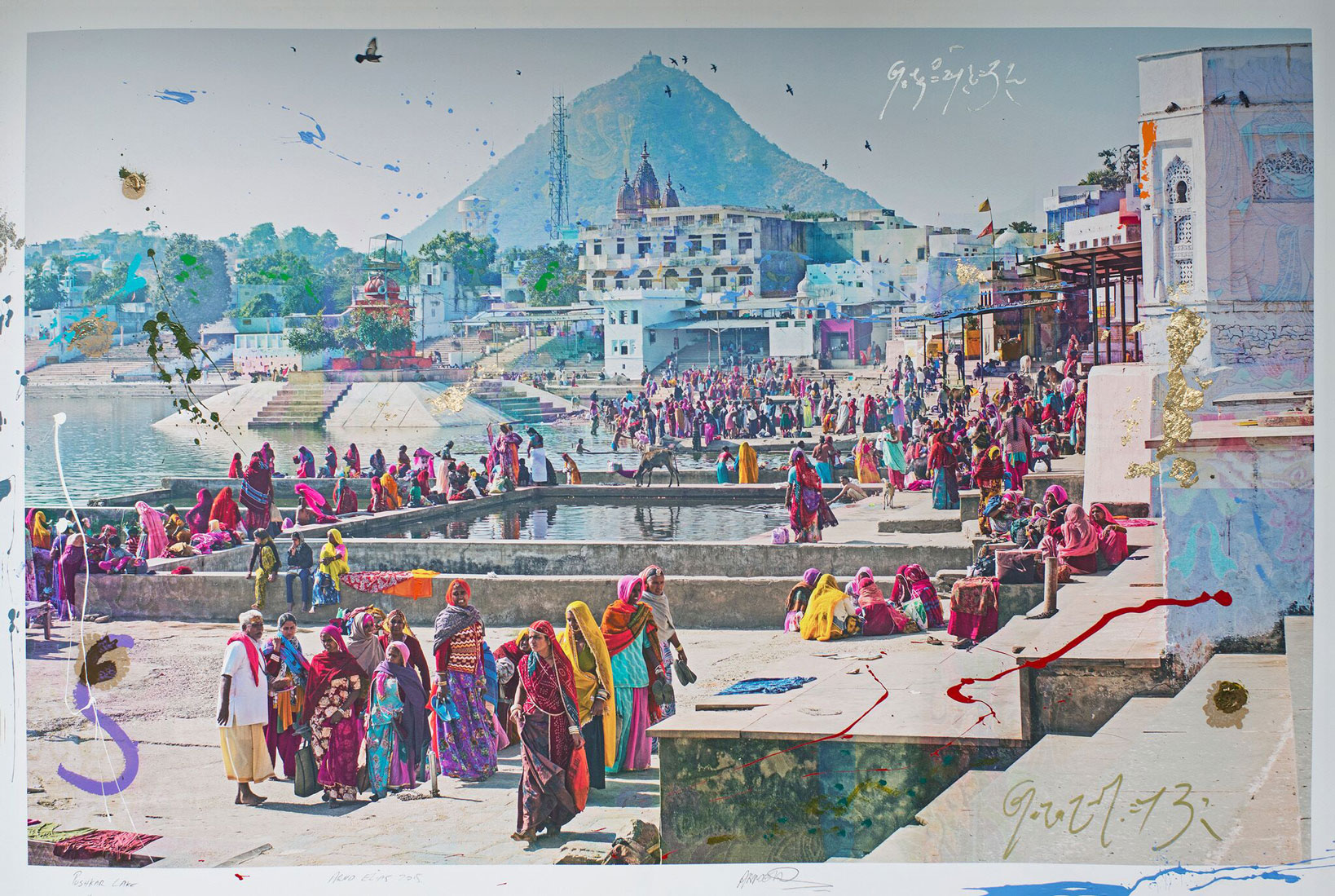 """Pushkar Lake,"" Painted photography 65"" x 44"""